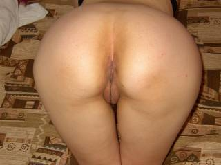 What a magnificently, perfect ass!!