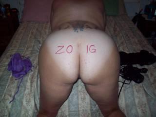 does anyone wanna spank it