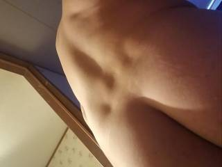 Out of the shower... butt.